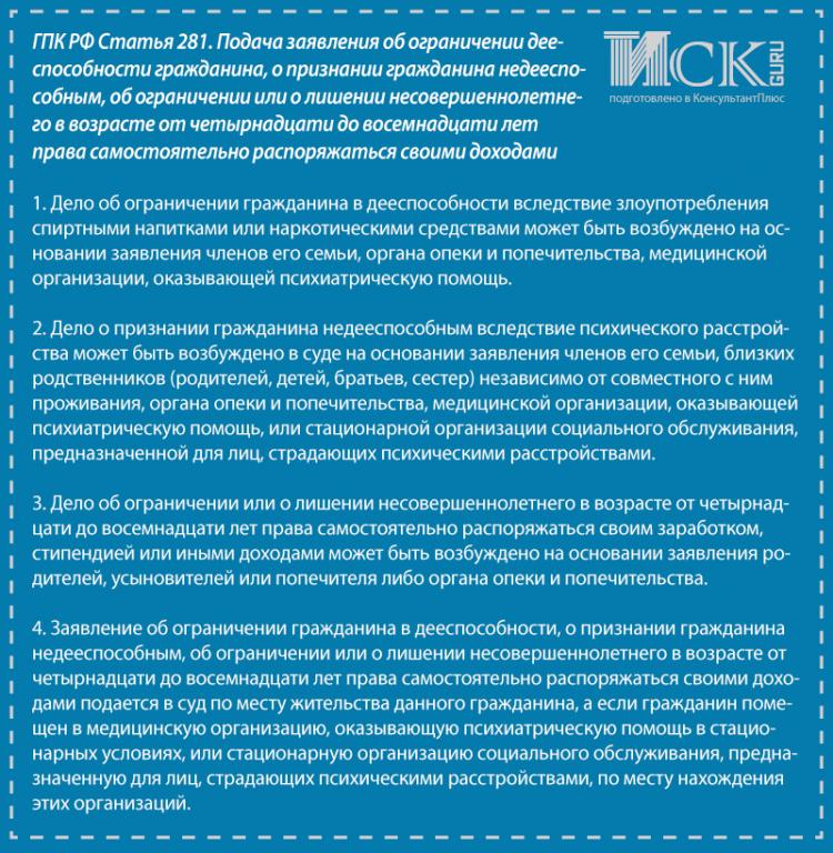 iskovoe-zayavlenie-priznanii-20B8.png
