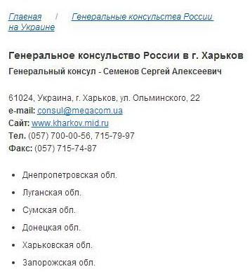 упрощение получения гражданства рф для украинцев для лнр и днр