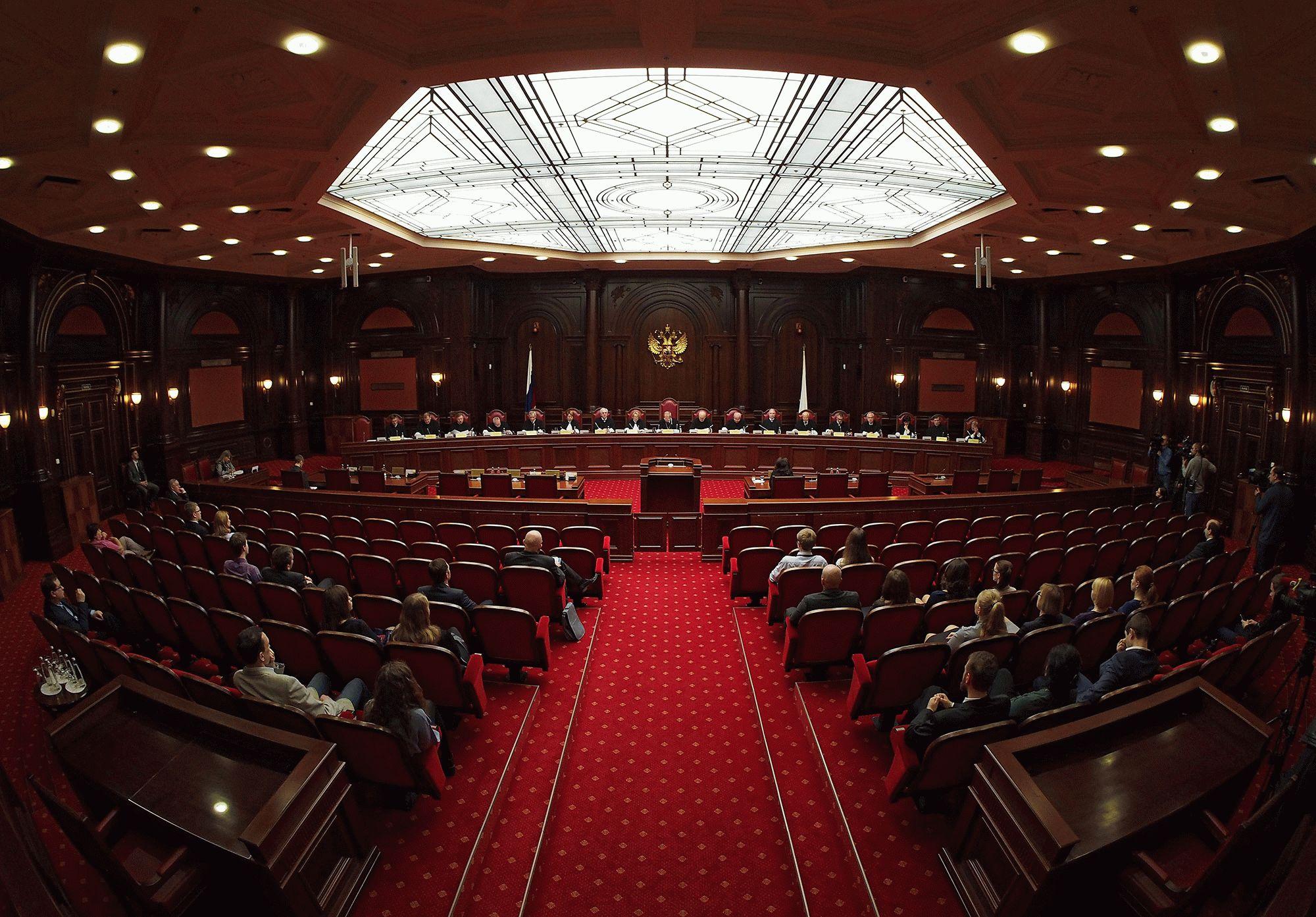 Подаем жалобу в Конституционный суд Российской Федерации